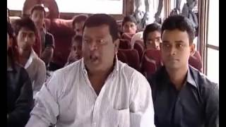 Talking with Mobile is a cause of Road Accident (BRTC),Boalkhali Karaldenga Pahar Chittagongbd