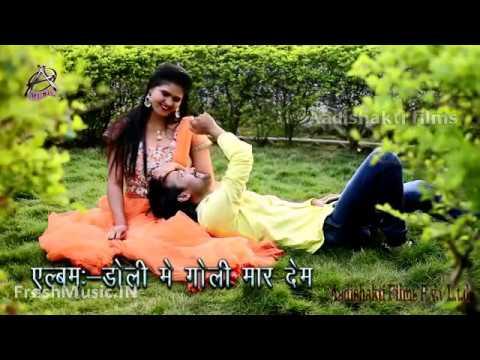 Xxx Mp4 Jahiya Aai Barat Ta Doli Me Goli Maar Dem HD Khesari Lal Album Songs Popular Song 3gp Sex