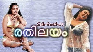 Rathilayam [HD] Full Malayalam Hot Movie *ing Silk Smitha,Menaka,Srividya,Madhu,Captain raju