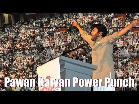 Pawan Kalyan Power Punches At Janasena Party Launch 1 || JANASENA FOUNDATION DAY
