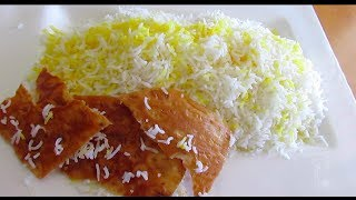 Steamed Basmati Rice |  برنج آب کش