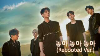 audio rebooted ver day6