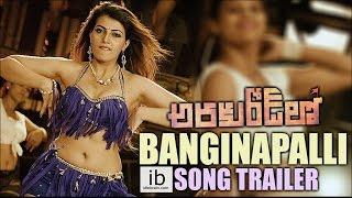 Araku Road lo Banginapalli Shapu song trailer | Sairam Shankar | Nikesha Patel - idlebrain.com