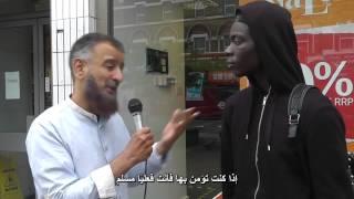 اعتنق الإسلام في 5 دقائق | He converted to Islam in 5 minutes