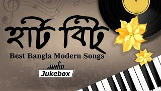 Heart Beat - Best Bangla Modern Songs - Sripritam - Bangla Audio Jukebox