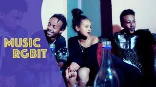 Eritrean music 2017 - Haren Tesfay (Wedi Fihira) & Meron Mulgieta (Maryo) - Qonaju | ቆናጁ - RGBIT tv