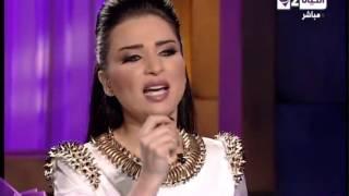 """أنا والعسل - مى عز الدين تفصح عن اسمها الحقيقي """"ماهيتاب"""" - Ana Wel 3asal"""