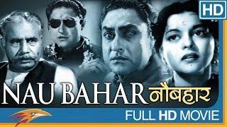 Nau Bahar (1952) Hindi Full Movie | Ashok Kumar, Nalini Jaywant, Kuldip Kaur || Bollywood Old Movies