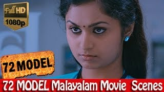Malayalam Movies 2013 - 72 Model - Nazreen Nazar Romantic Comedy Scene [HD]