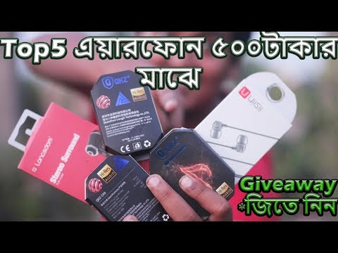 Top 5 Best Earphones Under 500tk Giveaway | Best Cheapest Budget Headphones (Bangla)