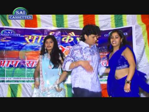 GORI KA LELE | HOT BHOJPURI SEXY STAGE DANCE VIDEO SONG 2013 BY BALLU JI