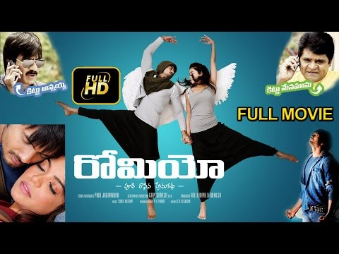 Puri Jagan's Latest Movie Romeo (రోమియో)Telugu Movie | 1080 Full HD | SairamShankar, Adonika | TFC |