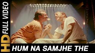Hum Na Samjhe The | S. P. Balasubrahmanyam, Asha Bhosle | Gardish Songs | Jackie Shroff