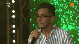[Orange Talents Saison 2] : Mashup : Achraf Fqihi, Mohamed Atef, Et Zakaria Daouamanie
