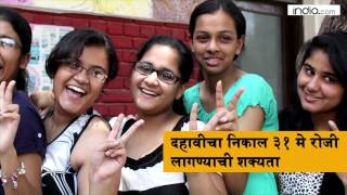Maharashtra Board SSC class 10th results 2016 likely to be declared on May 31