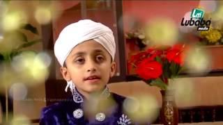 Naat a shiraf by a small boy