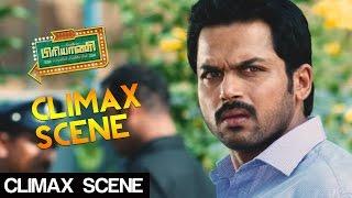 Biriyani - Climax Scene | Karthi, Hansika, PremG | Venkat Prabu | Yuvan