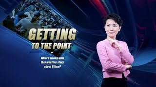 Getting To The Point: What's wrong with this western story about China?