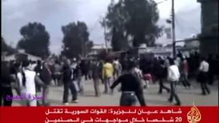الجزيرة ترصد مجزرة الصنمين بتاريخ 25 3 2011