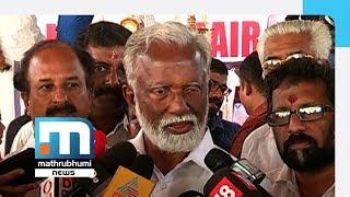 Kummanam, Kannanthanam Invite KM Mani To NDA| Mathrubhumi News