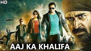 AAJ KA KHALIFA | New Hindi Full Dubbed South Action Movies | Full Hindi Dubbed Action Movies 2018