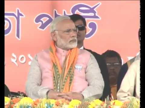 Xxx Mp4 PM Modi Addresses Public Rally In Sonamura Tripura 3gp Sex