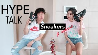 HYPE TALK: What's Hot and what's not in the Sneaker Universe (not biased at all) ft. Soobeanie_