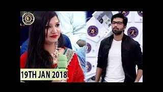 Jeeto Pakistan - 19th Jan 2018 -  Fahad Mustafa - Top Pakistani Show