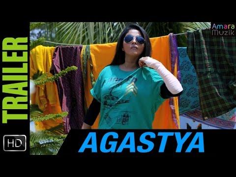 Xxx Mp4 Agastya Official HD Trailer 2 Anubhav Mohanty Jhilik Bhattacharjee Odia Movie 3gp Sex