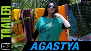 Agastya Official HD Trailer 2 | Anubhav Mohanty, Jhilik Bhattacharjee | Odia Movie |