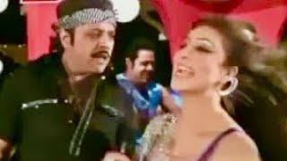 Jahangir Khan, Dua Qureshi, Zaman - Pashto film | JUNG | Song Sta Pa Nary Shundo Chi Khanda Wi