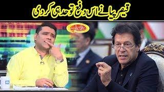 Qaisar Piya Nay Is Dafa Hud He Kar Di | Mazaaq Raat | Dunya News