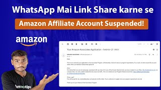 WhatsApp Mai Link Share Karne se Amazon Affiliate Account Suspended! 😮
