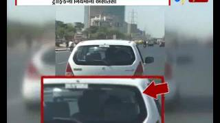 Ahmedabad: Viral Video of Couple kissing in a car_Etv News Gujarati