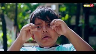 Boro Chele (2017)   Bengali Short Film   Mahsan Swapno   Mojar Tv