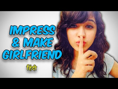 Xxx Mp4 11 TIPS TRICKS TO IMPRESS GIRLS MAKE YOUR GIRLFRIEND ❤ हिंदी HOW TO IMPRESS A GIRL 3gp Sex