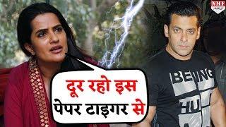 Salman को लेकर Sona ने कही ऐसी बात, उड़ा दी इज्जत की धज्जियां