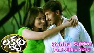 Sukku Sukku Full Video Song | Lakshyam | Gopichand | Jagapati Babu | Anushka | ETV Cinema