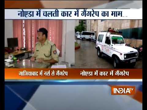 BPO worker gang raped in moving car in Noida
