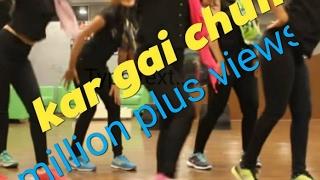 KAR GAYI CHULL# KAPOOR & SONS# AALIA BHATT # SIDDHARTH# RITU'S DANCE STUDIO SURAT.