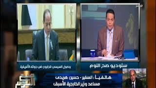 برنامج صح النوم | مع الاعلامى محمد الغيطى و فقرة اهم الاخبار السياسية - 16-8-2017