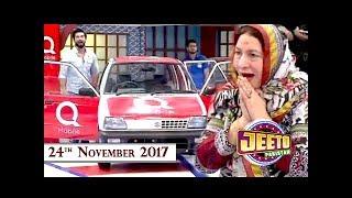 Jeeto Pakistan - 24th November 2017 - ARY Digital Show
