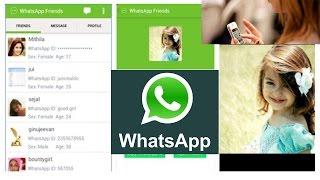 সুন্দরী মেয়েদের WhatsApp নাম্বার চুরি করুন। এবং প্রেম করা শুরু করে দিন