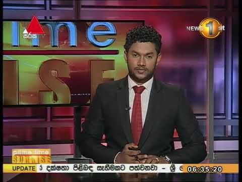 News 1st Breakfast News Sinhala  21 11 2017