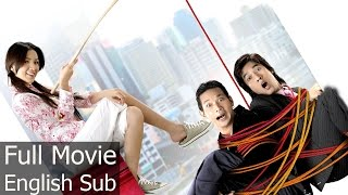 Full Movie : Busaba Bold & Beautiful [English Subtitle] Thai Comedy