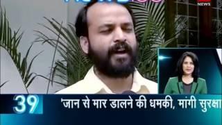 सहारनपुर हिंसा: योगी सरकार ने DM और SSP को हटाया