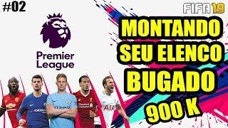 MONTANDO SEU ELENCO BUGADO DA PREMIERE LEAGUE | FIFA 19 ULTIMATE TEAM