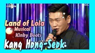 [RADIO STAR] 라디오스타 -  Kang Hong-seok  sung