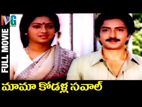 Xxx Mp4 Mama Kodal Saval Telugu Full Movie Kalyan Chakravarthy Manju Hit Movies Indian Video Guru 3gp Sex