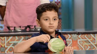 Dhe Chef | Ep 48 - Little stars coming with Duplicate chefs | Mazhavil Manorama